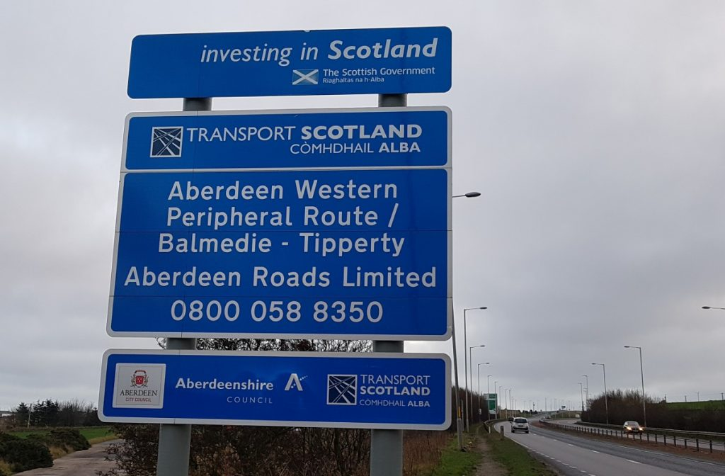 Photo of AWPR sign